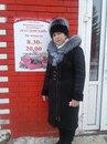 Ирина Хайдаршина фото #27