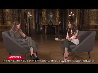 """Интервью Дакоты Джонсон для """"Access"""" (русские субтитры)"""