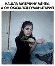 Алексей Танчик фото #30