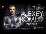 Приглашение DJ Alexey Romeo в казино SOBRANIE
