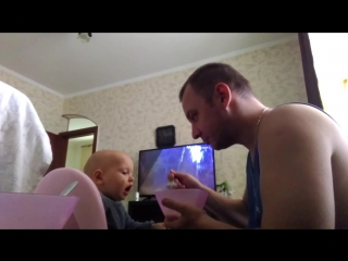 Папа и сын на обеде