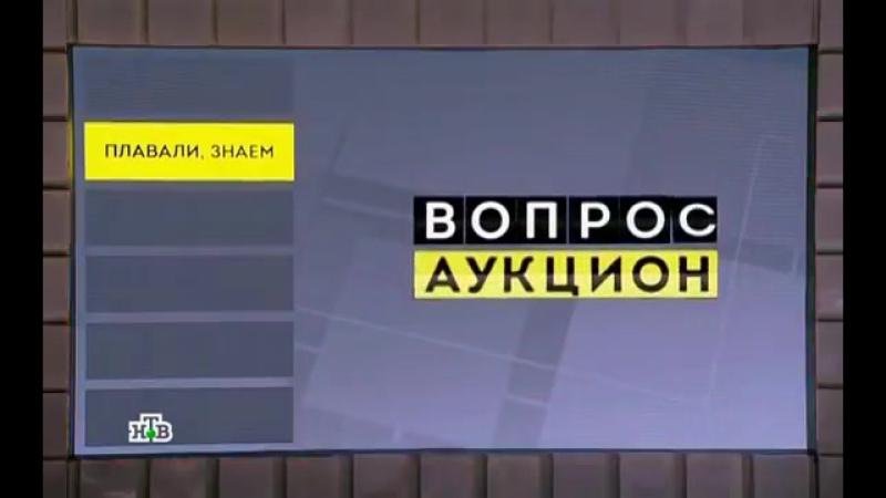 Своя игра. Новосёлов - Середа - Бакуменко