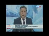 Доверенное лицо Владимира Путина Евгений Чойнзонов 28.02.2018 принял участие в дебатах на телеканале