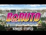 Boruto. Naruto Next Generations. 20 Серия