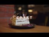 Craft. Тирамису • РА «КоньТекст»