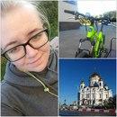 Юлия Александрова фото #5