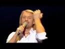 Олег Винник - Не Ты ( 2017 )