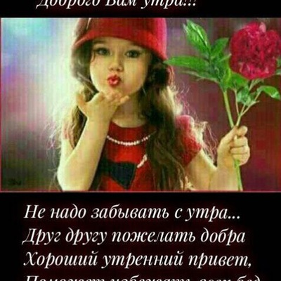 Татьяна Моисеенко