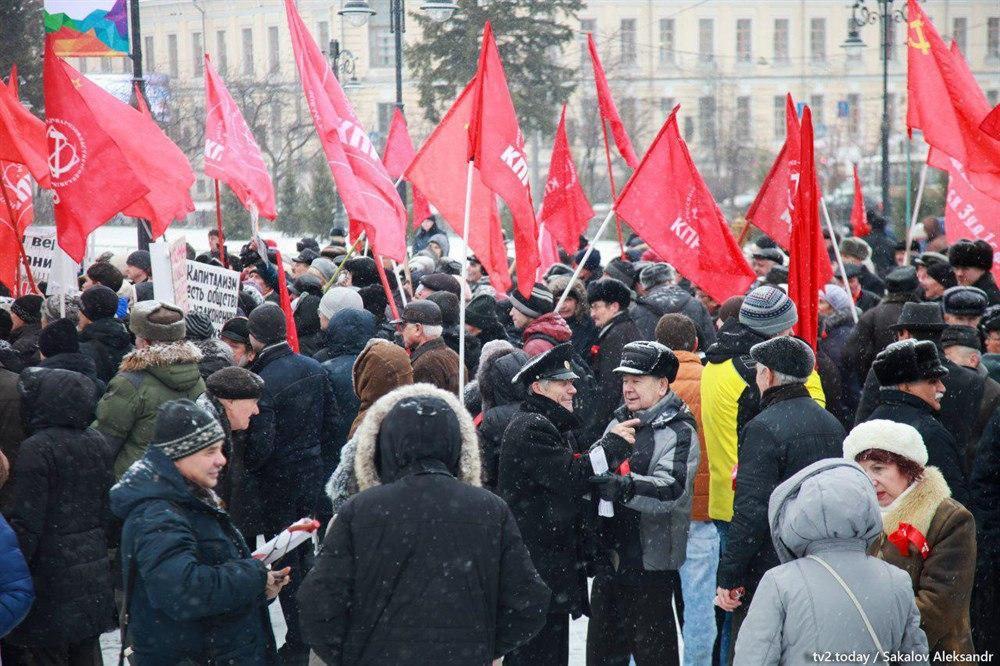 В  Томске отпраздновали 100-летие Октябрьской революции