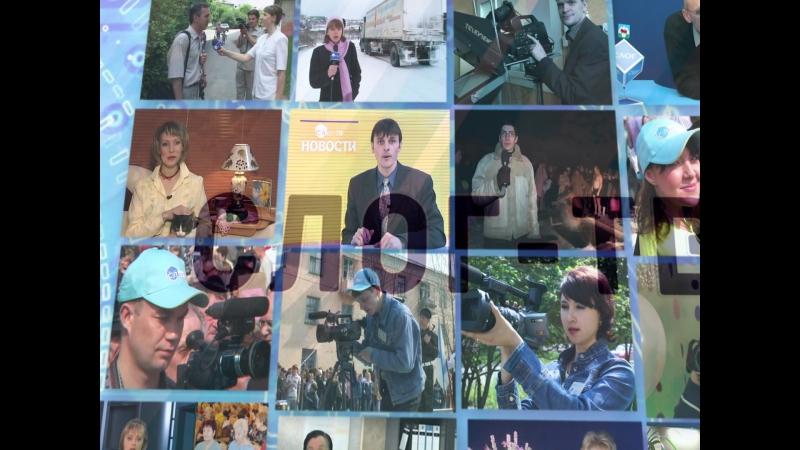 12 лет в эфире (Promo Abstract 3D)