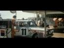 Гонщики_1972