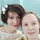 Александра Мустафина фото #37