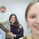 Александра Мустафина фото #36
