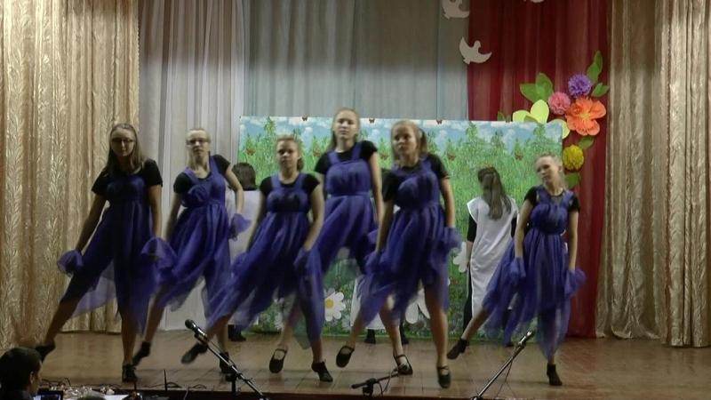 Танец Васильки исп. гр. Сияние