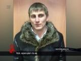 Полиция: он ходил по домам предлагая купить сковородки, а сам искал беспомощных стариков.