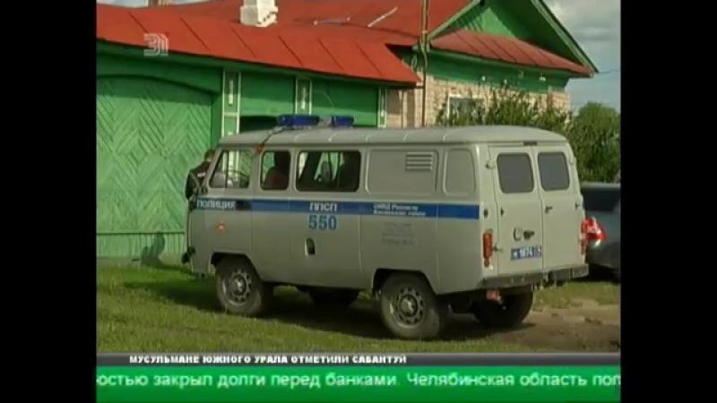 Предполагаемый убийца 10-летнего школьника из Каслей издевался над полицией и волонтерами