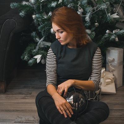Надежда Маннаникова