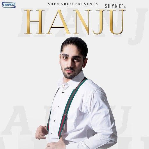 Shyne альбом Hanju