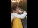 Травка щекотит