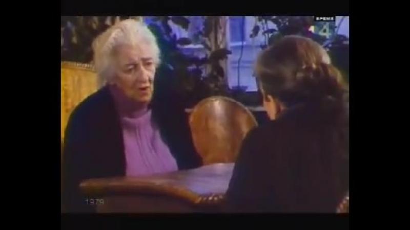 Единственное интервью Раневская