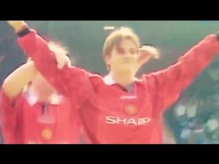 Все 85 голов Дэвид Бекхэм за Манчестер Юнайтед