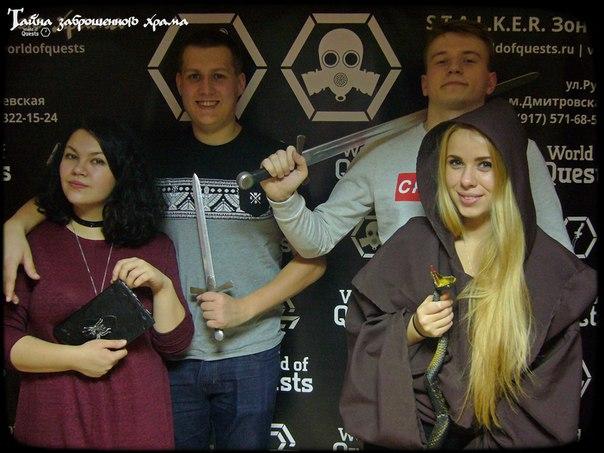 Команда победителей 26.11.2017