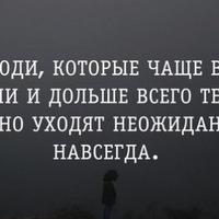 Ilya Mamukadze