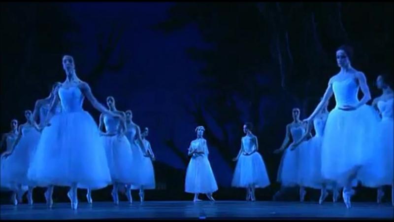 Танец виллис, 2 акт балета