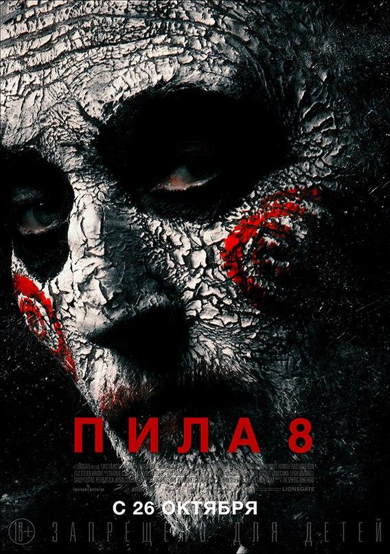 Иван Клюев | Кемерово