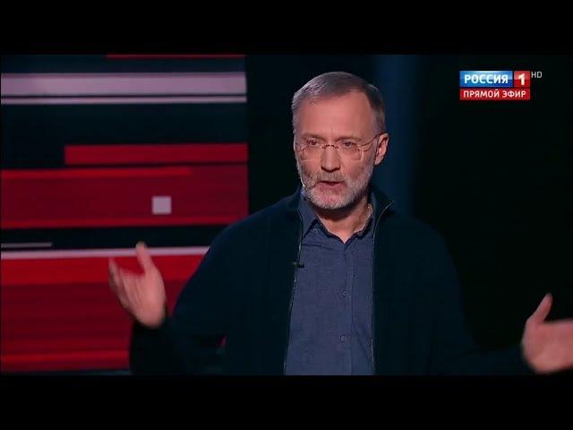 Политолог Сергей Михеев: Непонятно мягкое отношение к экономической политике правительства