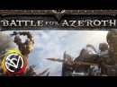 Fun Mode - Битва за Азерот