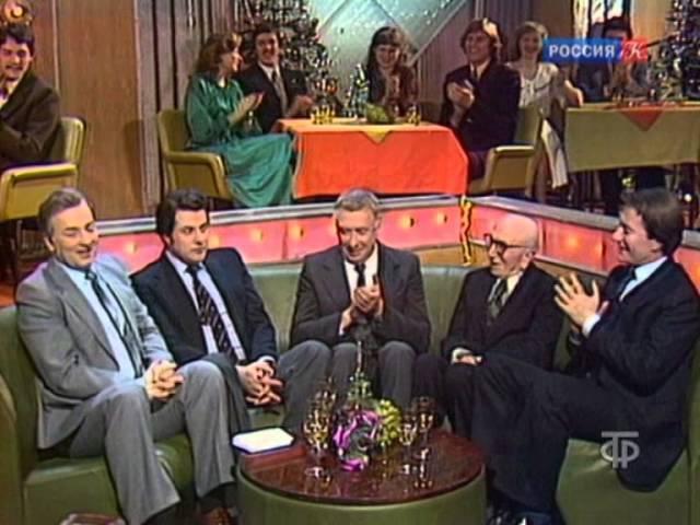 А Ширвиндт и М Державин Голубой огонёк 1980 г