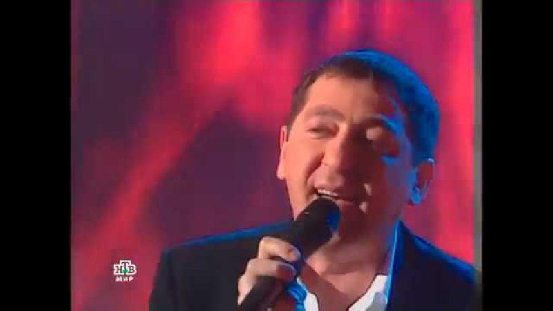 Григорий Лепс -