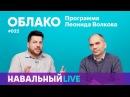 Математика выборов Гость независимый эксперт Сергей Шпилькин