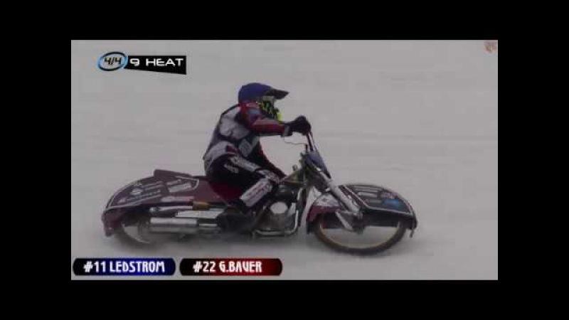 18.02.2018 FIM ICE SPEEDWAY GLADIATORS WORLD CHAMPIONSHIP(RUSSIA,Day 2)/Мотогонки на льду ЛЧМ,2 день