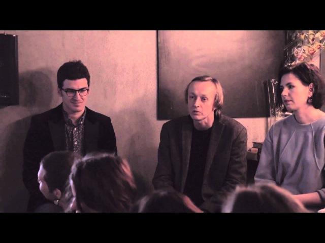 Кинолекторий. Психоанализ и кино. «Психозы»