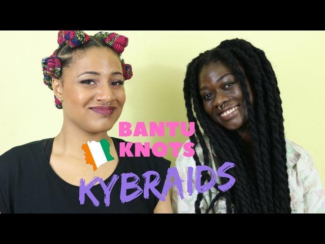 Tuto KyBraids Bantu Knots avec Laeti Ky