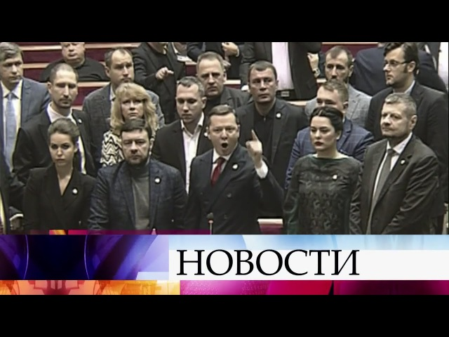 В Киеве утвержден скандальный закон о реинтеграции Донбасса.