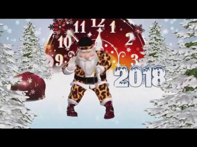 ARO - ka (Araik Apresyan) - Новый Год 2018