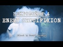 ENEMY CRUCIFIXION Некробойня 4