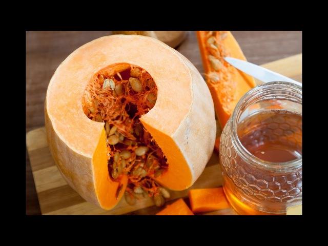 Тыквенные семечки с мёдом ДЛЯ МУЖЧИН! Полезные свойства и рецепты