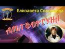 Бизнес в интернете с нуля. Елизавета Соловьева 300 долларов!