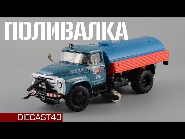 ПМ-130 (ЗиЛ-130) 1976 Ленинград | Поливалка от DiP Models в масштабе 1:43