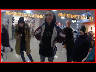 БОРЗЫЙ ОХРАННИК ВЫГОНЯЕТ ИЗ ТЦ ! / НОЧЬ в ЗАБРОШКЕ / ЭЛДЖЕЙ