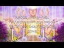 Амора Гуань Инь Поддержание духовной чистоты и безопасности дома