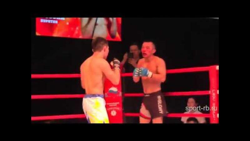 Вадим Бусеев (Россия, Бурятия) - Лиу Фан (Китай). MMA
