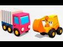 Max a escavadeira Um caminhão de lixo Desenhos animados