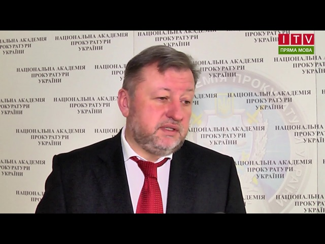 Віктор Шемчук про розгляд скарг стосовно Дмитра Чібісова