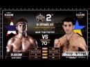 Буакав vs Куляба - жесткий бой по Муай Тай Buakaw Benchamek VS Sergei Kuliaba All Star Fight 2