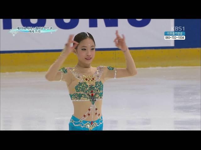 유영 Young YOU   FS   2016-01-10 종합선수권 KBS 중계 6   3일차   여자싱글 시니어 20   문원초등학교